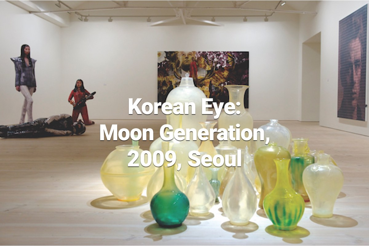 korean eye-moo-seoul-caption